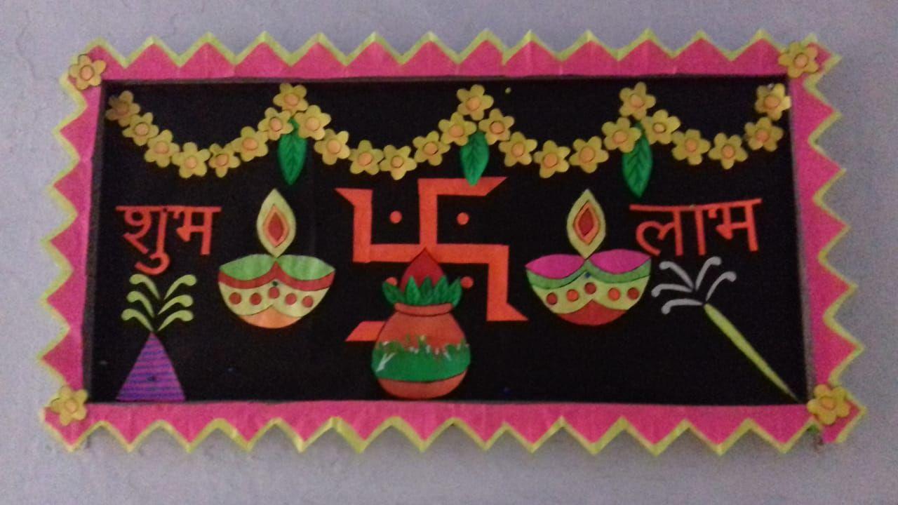 Diwali Board Decoration Ideas School Board Decoration Diwali Craft Board Decoration [ 720 x 1280 Pixel ]