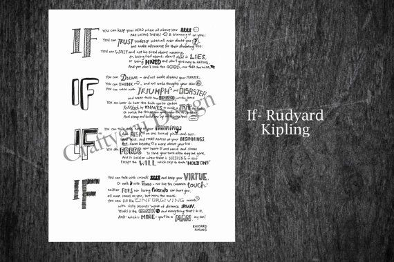 photograph relating to If by Rudyard Kipling Printable identify If Rudyard Kipling Poem, Electronic Printable If Poem Print