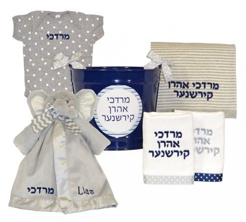 Personalized jewish baby gifts hebrew baby names new products personalized jewish baby gifts hebrew baby names negle Choice Image