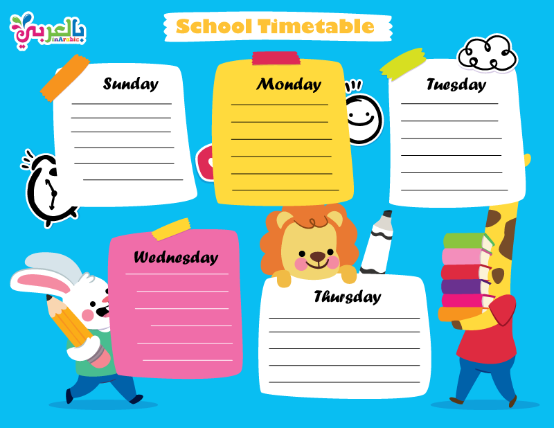 جدول يومي بتصاميم جاهزة للطباعة شجعي ابنك على تنظيم الوقت و حب المذاكرة English Phonics School Timetable School Crafts