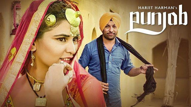 Punjab Song In The Melodious Voice Of Harjit Harman Lyrics Http Www Lyricshawa Com 2017 11 Punjab Lyrics Harjit Harman Songs 2017 Songs Lyrics