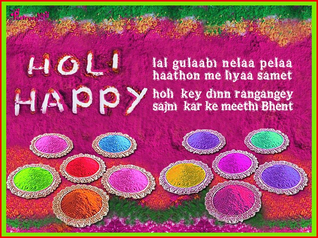Happy holi wishes card with sms message image picture holi happy holi wishes card with sms message image picture kristyandbryce Images