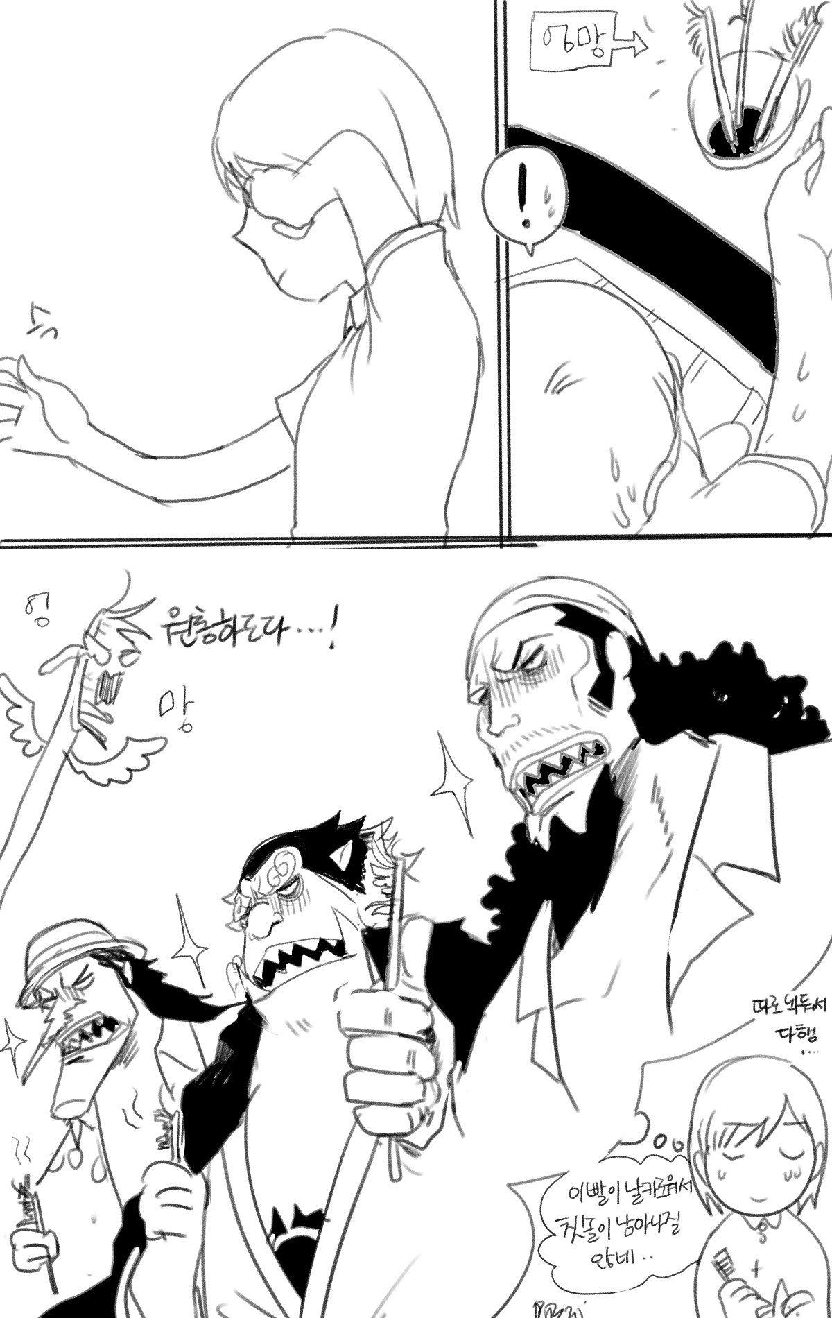 One Piece, Koala, Fisher Tiger, Jinbe, Arlong