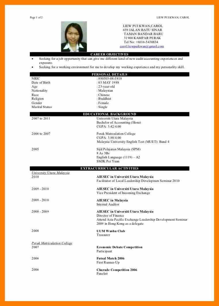 Simple Resume Sample For Fresh Graduate Janitor Cv Resume Sample Simple Resume Sample Sample Resume Format