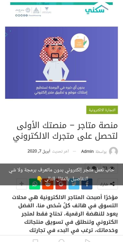 منصة متاجر للحصول على متجرك الالكتروني Ullo Admin