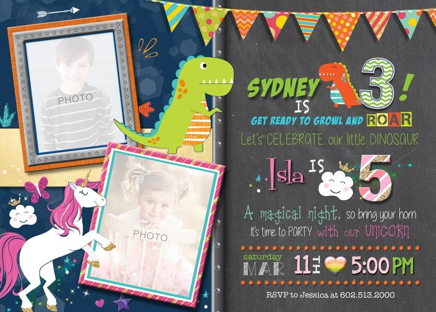 Modern unicorn and dinosaur sibling birthday invitation joint modern unicorn sibling birthday invitation dinosaur siblings birthday invitation joint invitations dino party invite sibling party ideas stopboris Image collections