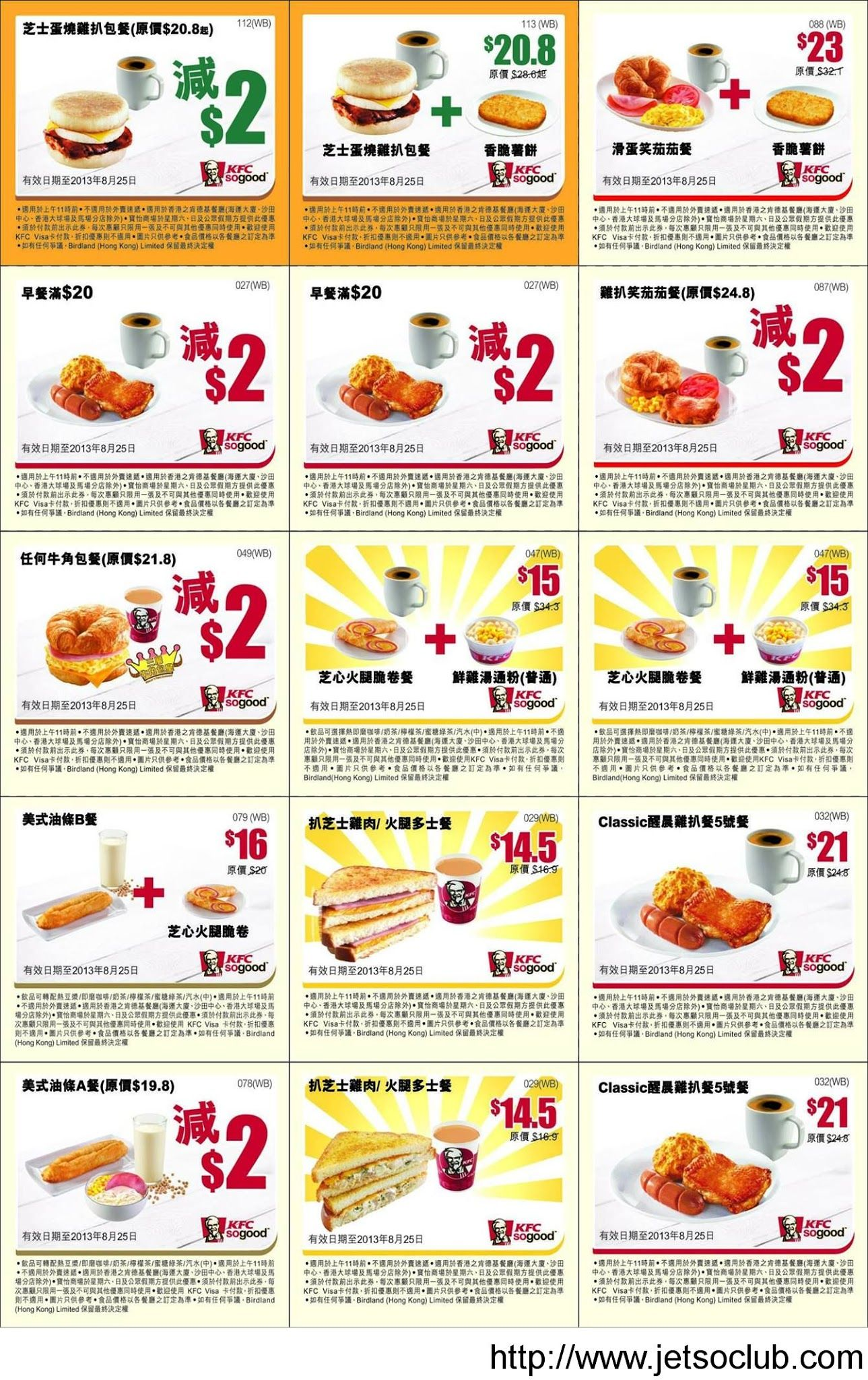 It is a photo of Magic Kentucky Fried Coupons