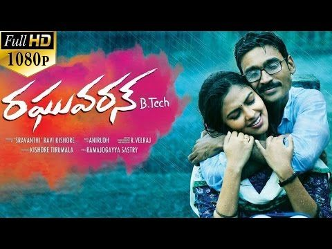 balupu telugu movie free utorrent downloadgolkes