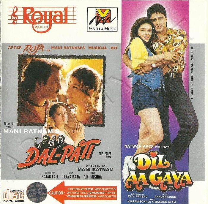 Dal Pati 1991 Mp3 Vbr 320kbps Bollywood Songs Mp3 Song Download Songs