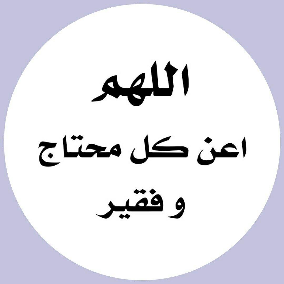 Pin On لا اله إلا الله مسلمه سنيه سلفيه ولله الحمد