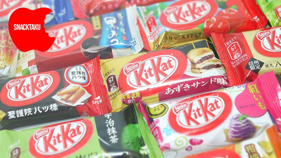 15 Flavors Of Japanese Kit Kats The Snacktaku Review Japanese