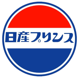 Logo おしゃれまとめの人気アイデア Pinterest Nuruhachi Hontaiji 日産 ロゴ ロゴ 日産