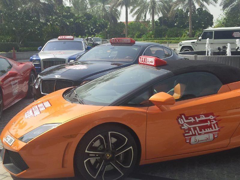 Dubai taxi lamborghini