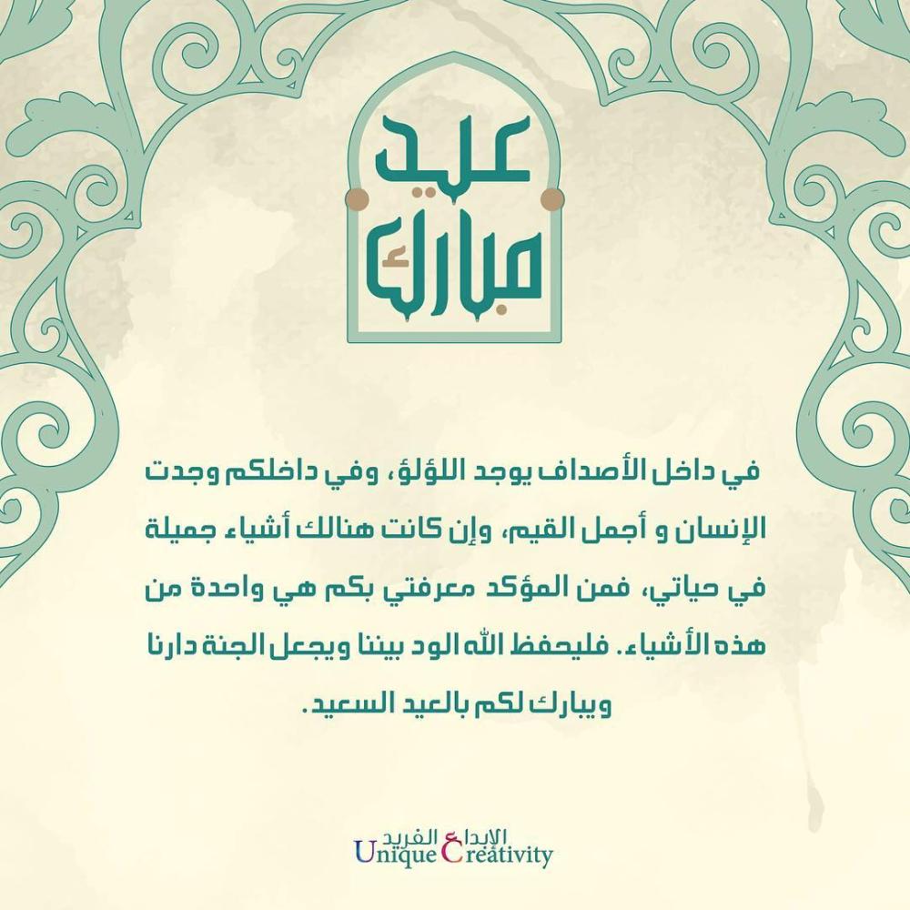 تقبل الله منا ومنكم صالح الأعمال وكل عام وأنتم بخير Happy Eid يمكنكم إعادة نشر هذا التصميم بشرط عدم إزالة الحقوق Happy Eid Eid Greetings Ramadan Quran