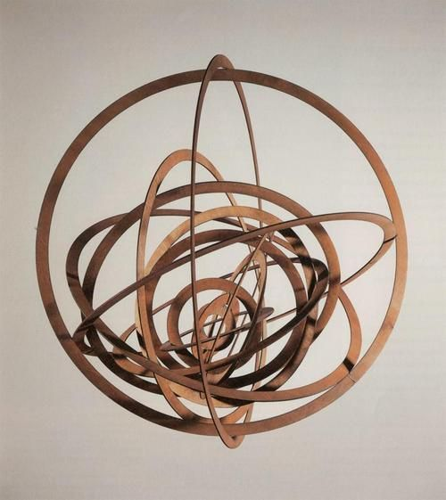 Aleksandr Rodchenko, Oval Hanging Spatial Construction Number 12Plywood with aluminum paint1920