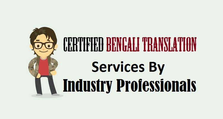 Certified #BengaliTranslation Services By Industry Professionals  #bengali #language #translation
