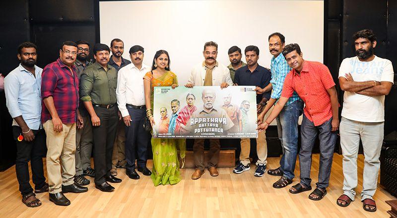 Kamal Haasan Launched Appathava Aattaya Pottutanga Title and First Look