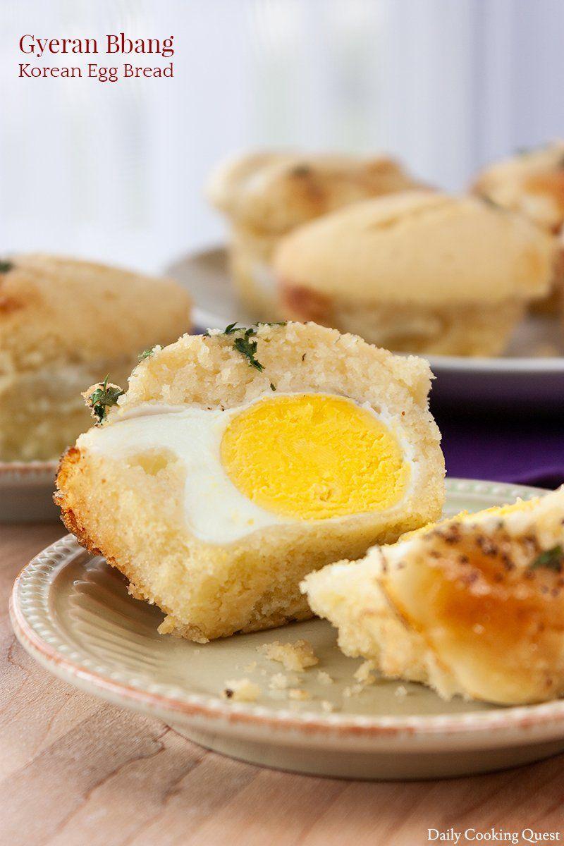 Gyeran Bbang - Korean Egg Bread | Recipe in 2020 | Korean ...