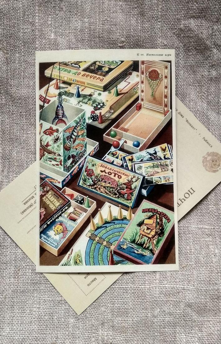 открытки фолиант рыбинск стропила набита обрешётка