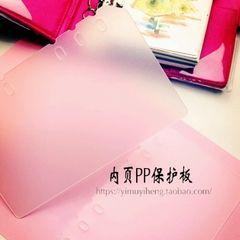 手帳本_淘寶搜索