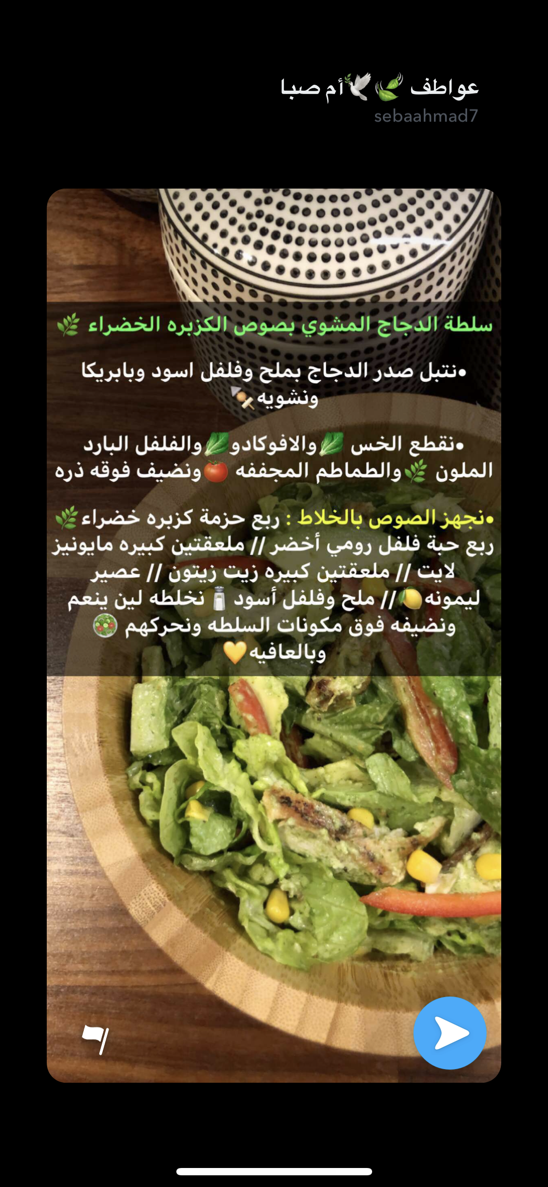 Pin By Amal D On طبخات Food Dishes Snap Food Recipes