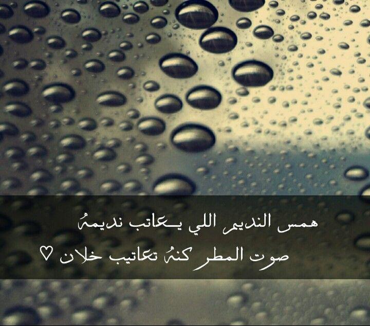 صوت المطر Art Lockscreen Lockscreen Screenshot