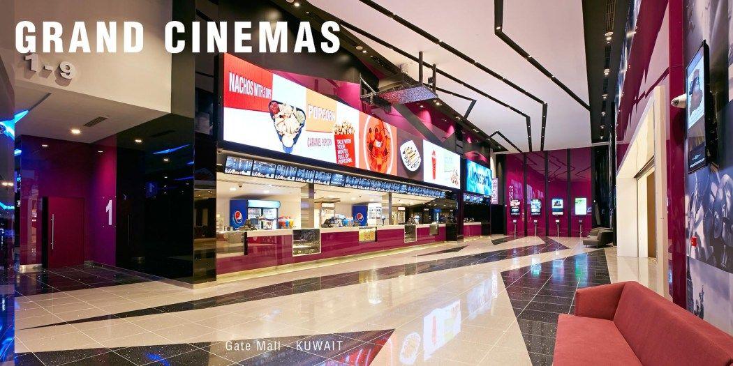 Grand cinemas the gate mall kuwait cinema