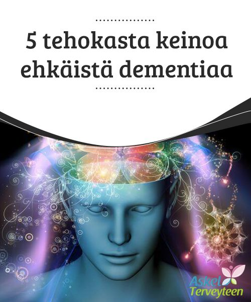 5 tehokasta keinoa ehkäistä dementiaa  Ihmiset elävät yhä #pidempään, joten suurempi määrä ihmisiä elää terveenä #eläkeikään saakka, jolloin #Alzheimerin riski lisääntyy.  #Terveellisetelämäntavat