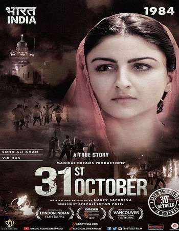 31st October movie mp3 song free download