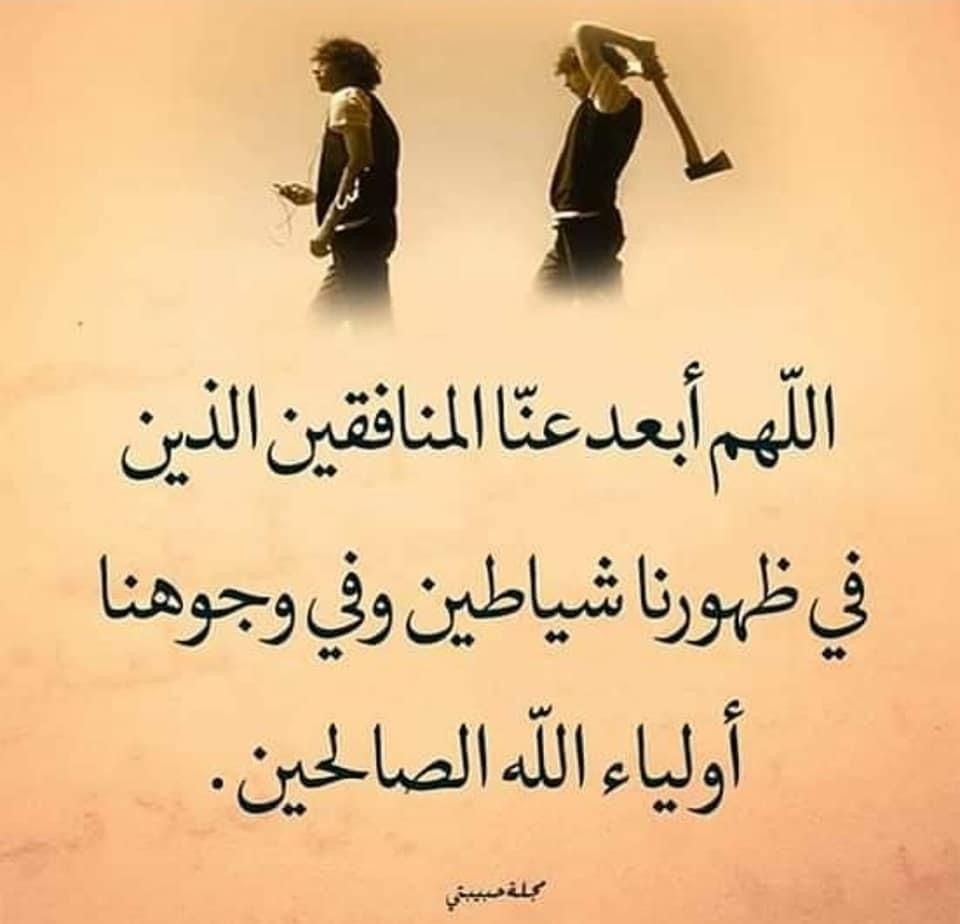 Pin By Janete Alves De Oliveira On Subhana Allah Salliallah In 2021 Words Arabic Calligraphy Calligraphy