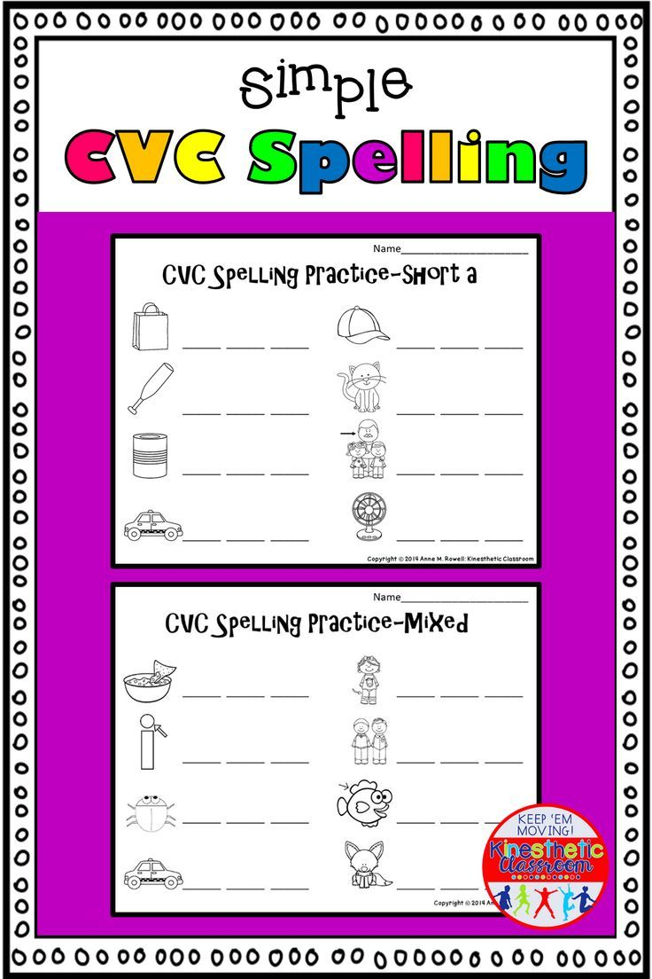 Simple CVC Spelling Practice Worksheet (With images
