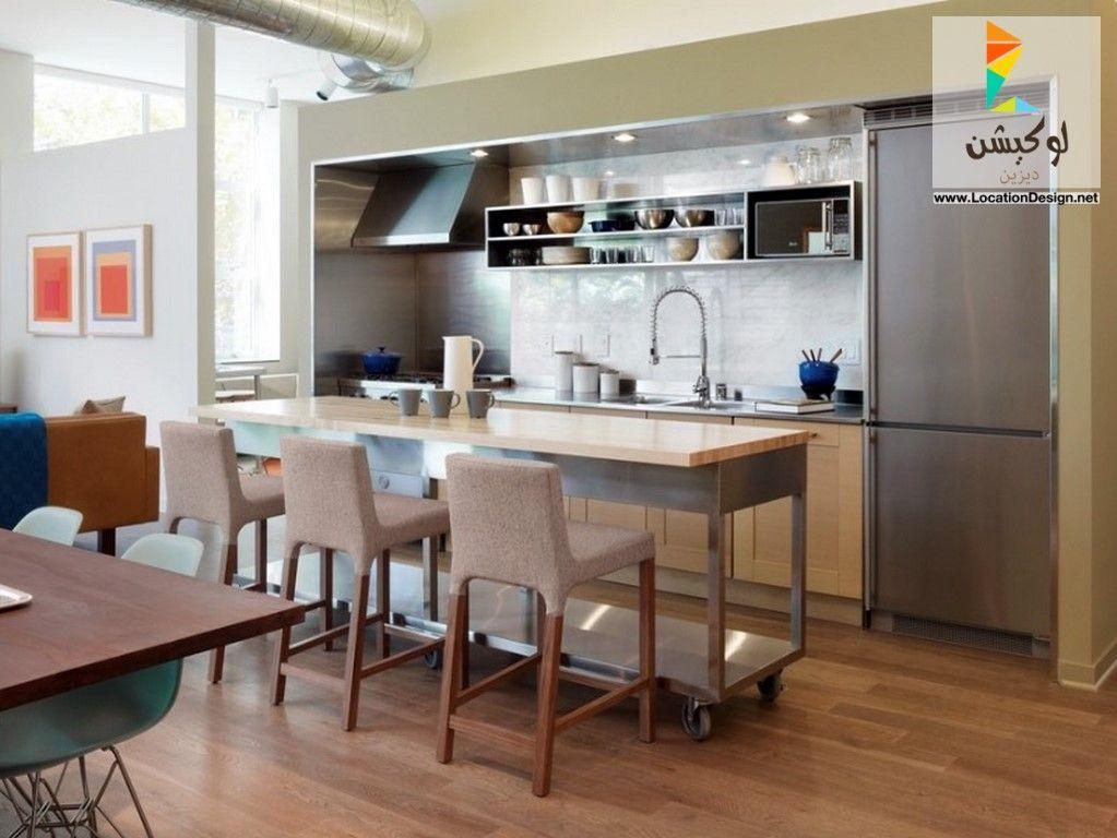 ديكورات مطابخ مفتوحة صغيرة المساحة 2017 2018 لوكشين ديزين نت Kitchen Design Small Modern Kitchen Island Kitchen Layout