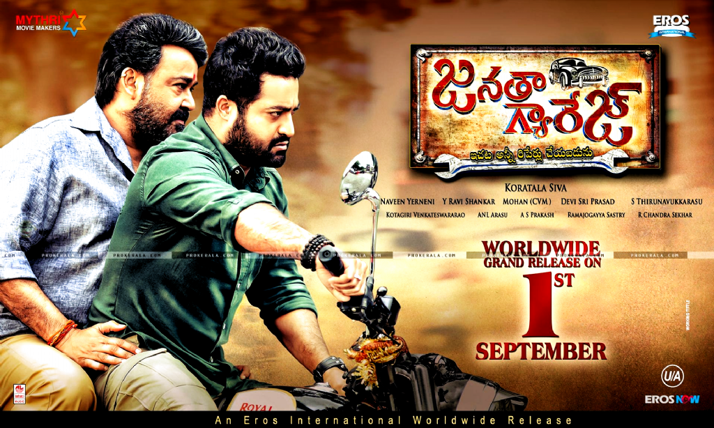 Janatha Garage Posters Wallpaper Desktop #janatha #garage #posters