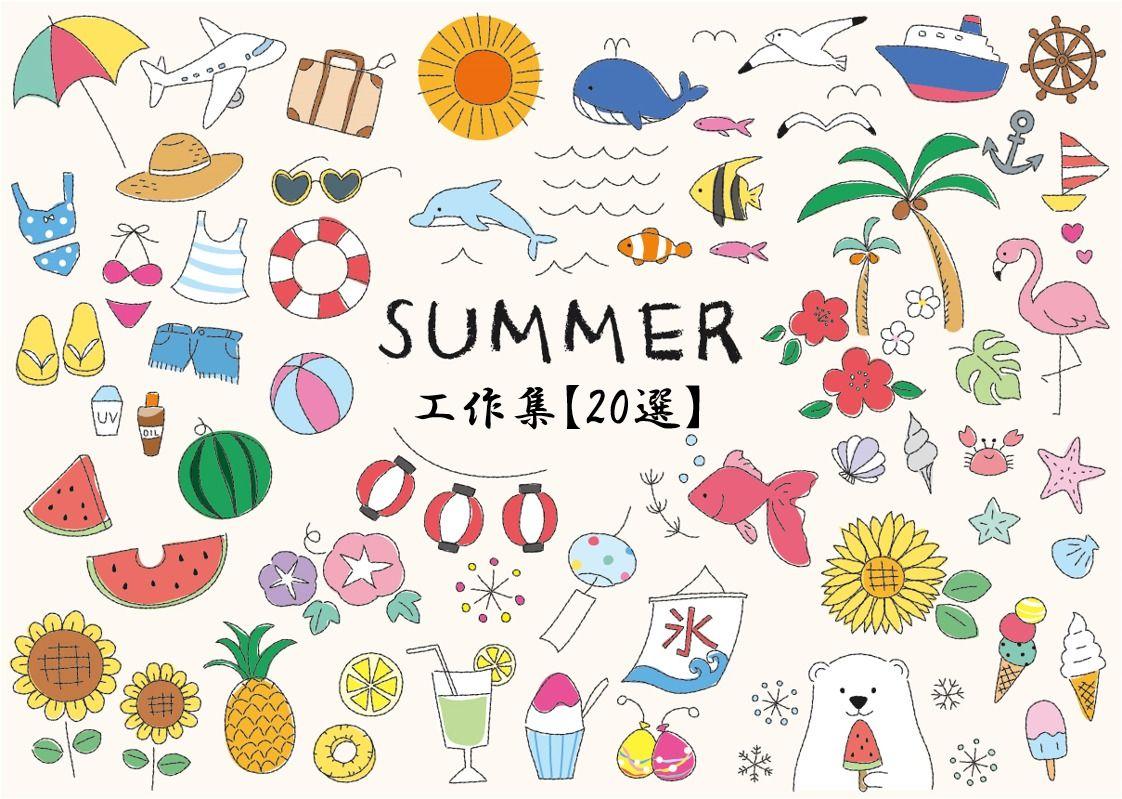 最近の夏は毎年記録的猛暑となっていますね あつい日差しの季節 夏と言えば皆さんは何を連想するでしょうか 6月は梅雨ですので あじさいや カタツムリが連想できますね 7月は七夕がありますし 手書き イラスト 簡単 夏 デザイン イラスト 夏 イラスト 手書き