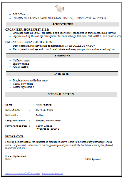 B Tech Ece Resume Download 2 Download Resume Resume Extra Curricular Activities