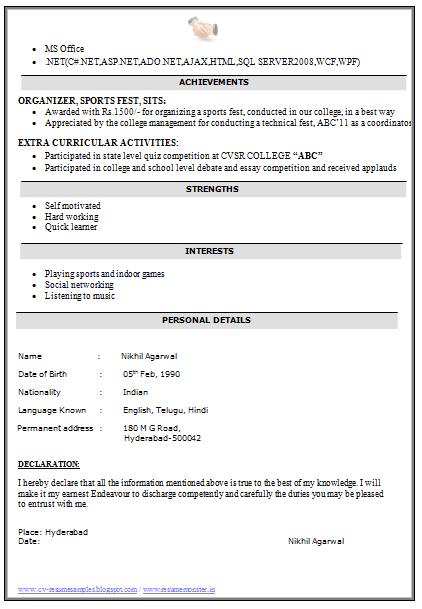 B Tech Ece Resume Download 2