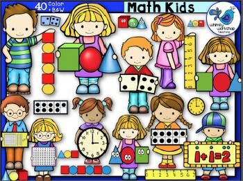 This Set Of Math Kids Includes Whimsical Kids Holding Various Math Topics As Well As Many Objects On Their Own A Math For Kids Kids Clipart Kids Clipart Free