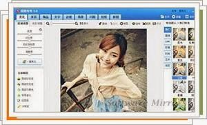 Meitu Xiu Xiu Photo Editor 3.6.0 APK For Android Free Download | Software Mirrors