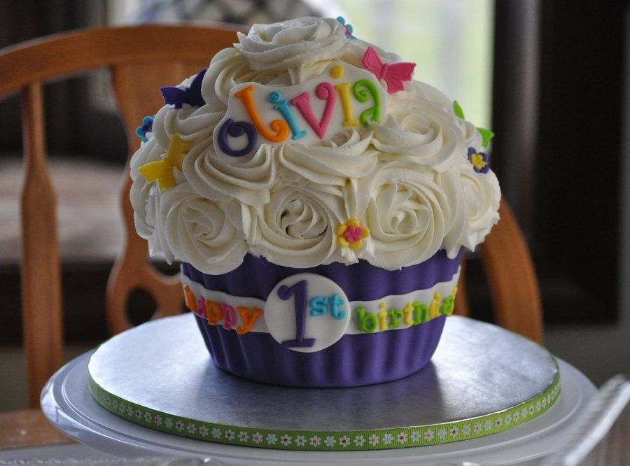 Smash Cake...Perfect and the name is exactly right!! I wonder if I can do it! Even the colors are perfect!