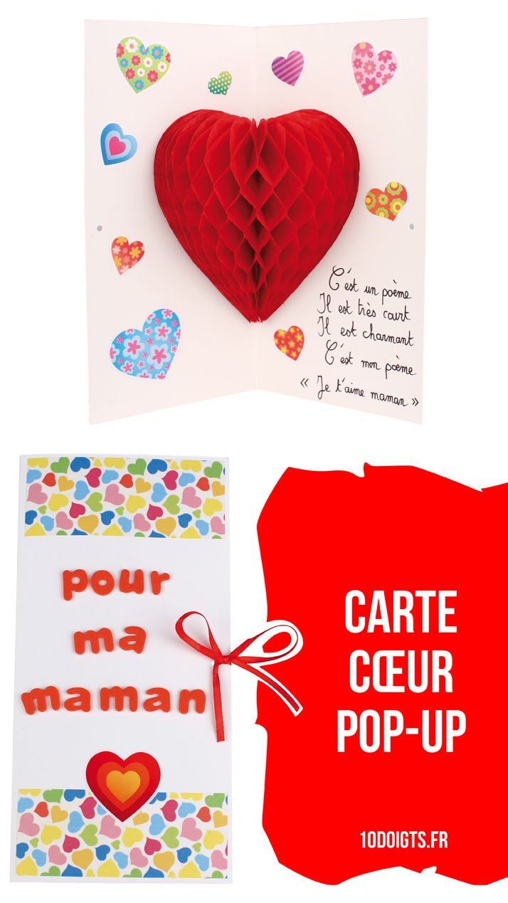 Carte pop up coeur 3d cartes coeur la f te des m res et f te des m res - Carte pop up facile ...