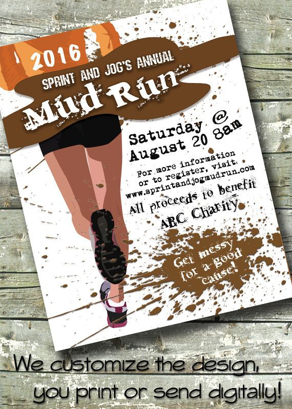 MUD RUN ~ Fun Run Race Fundraiser ~ 5x7 Invite ~ 85x11 Flyer - fundraising flyer