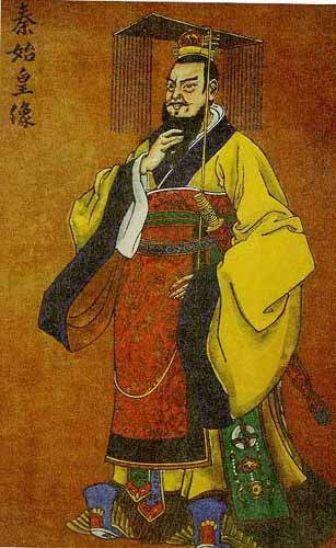Painting Of Qin Dynasty Emperor ShiHuangDi 1001