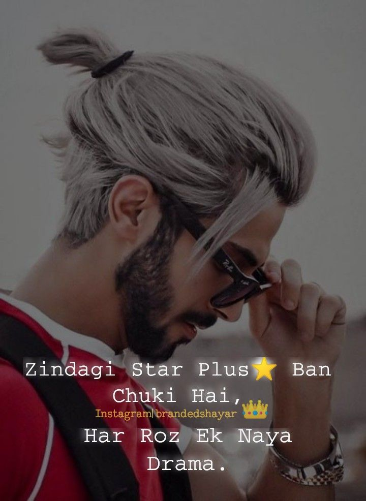 Whatsapp Status Attitude Hindi Dp - HIGH ATTITUTDE