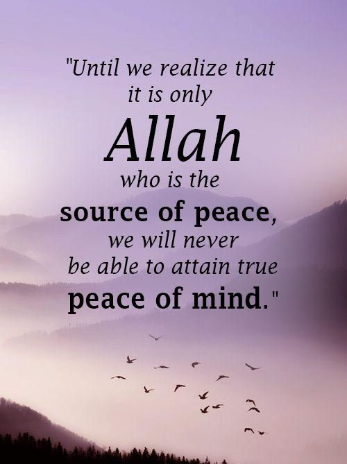 Allah Quotes 60 Beautiful Allah Quotes & Sayings With Images Httpwww .