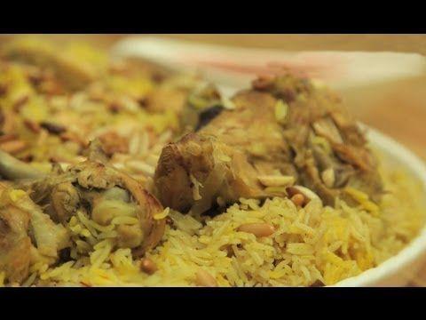طريقة مندي الدجاج With Images Recipes Middle Eastern Recipes Cooking