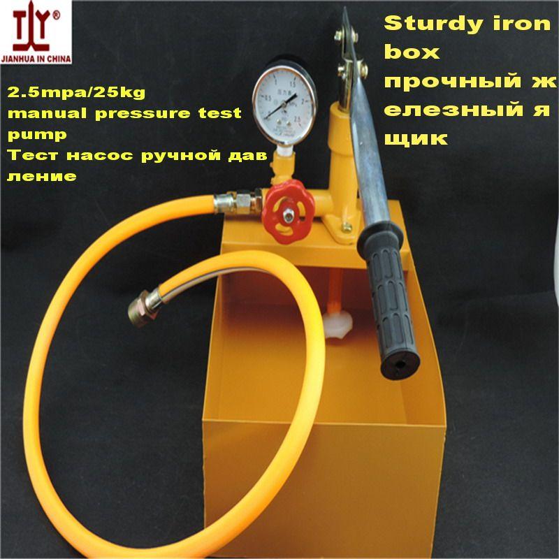 Free Shipping Hand Tool Thicker Manual 2 5mpa Pressure Test Pump Water Pressure Testing Hydraulic Pump Affiliate Hydraulic Pump Plumbing Sturdy