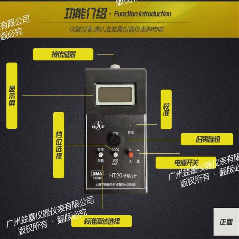 HT20 Tesla/ gauss /Digital Magnetic Flux meter DC 2000mT 100