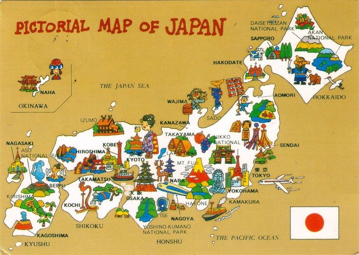 landscape map of Japan for kids - Google Search illustrations - best of world map with japan