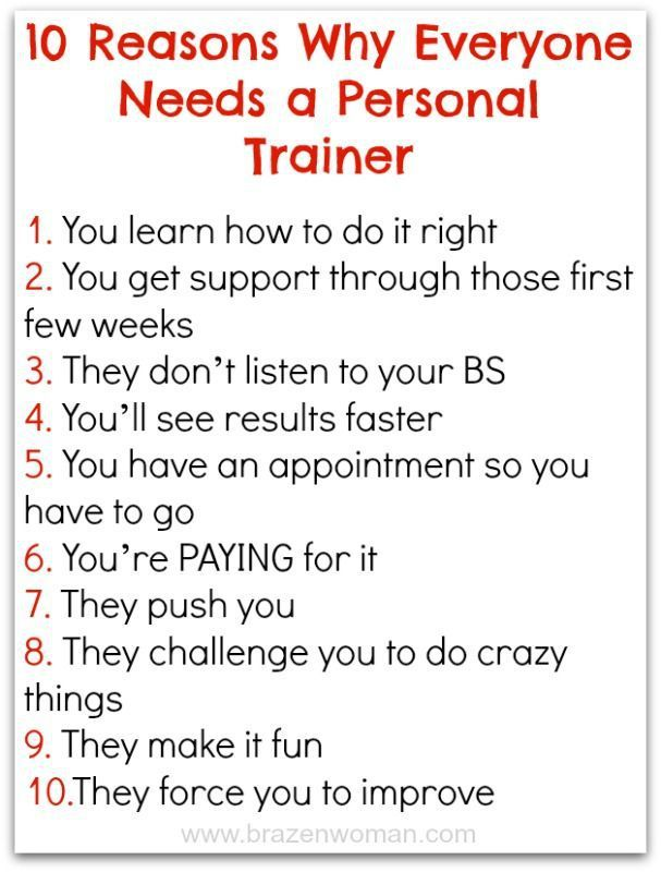 10 Reasons Why Everyone Needs a Personal Trainer | Pinterest ...