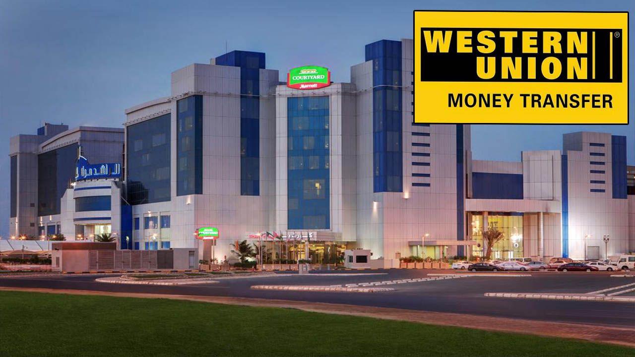 ويسترن يونيون جيزان السعودية العناوين ارقام الهاتف اوقات دوام Western Union Money Transfer Money Transfer Western Union